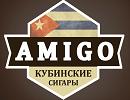 Интернет магазин кубинских сигар AMIGO